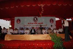 Ceremony CBA - 14