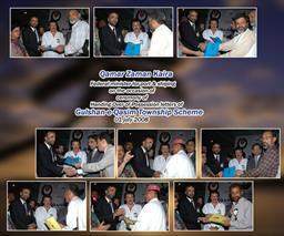 Gulshan-e-Benazir Township Scheme - 1