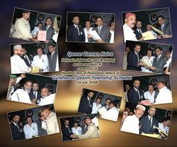 Gulshan-e-Benazir Township Scheme - 2