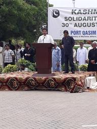 KASHMIR SOLIDARITY DAY 30TH AUGUST, 2019 - 47