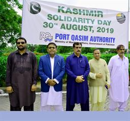 KASHMIR SOLIDARITY DAY 30TH AUGUST, 2019 - 44