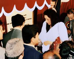 Mohterma Banezir Bhutto, Prime Minister of Pakistan visited PQA on 05th August 1989 - 1
