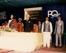 Mohterma Banezir Bhutto, Prime Minister of Pakistan visited PQA on 05th August 1989 - 2