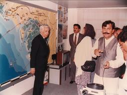 Mohterma Banezir Bhutto, Prime Minister of Pakistan visited PQA on 05th August 1989 - 9