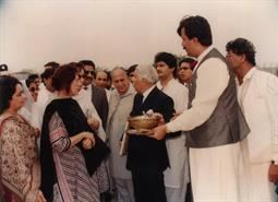 Mohterma Banezir Bhutto, Prime Minister of Pakistan visited PQA on 05th August 1989 - 11