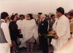 Mohterma Banezir Bhutto, Prime Minister of Pakistan visited PQA on 05th August 1989 - 12