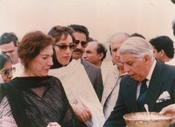 Mohterma Banezir Bhutto, Prime Minister of Pakistan visited PQA on 05th August 1989 - 13