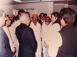 Mohterma Banezir Bhutto, Prime Minister of Pakistan visited PQA on 05th August 1989 - 14