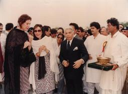 Mohterma Banezir Bhutto, Prime Minister of Pakistan visited PQA on 05th August 1989 - 16