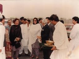 Mohterma Banezir Bhutto, Prime Minister of Pakistan visited PQA on 05th August 1989 - 5