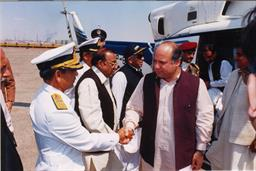 Prime Minister of Pakistan visited PQA on 06th March, 1998 - 2